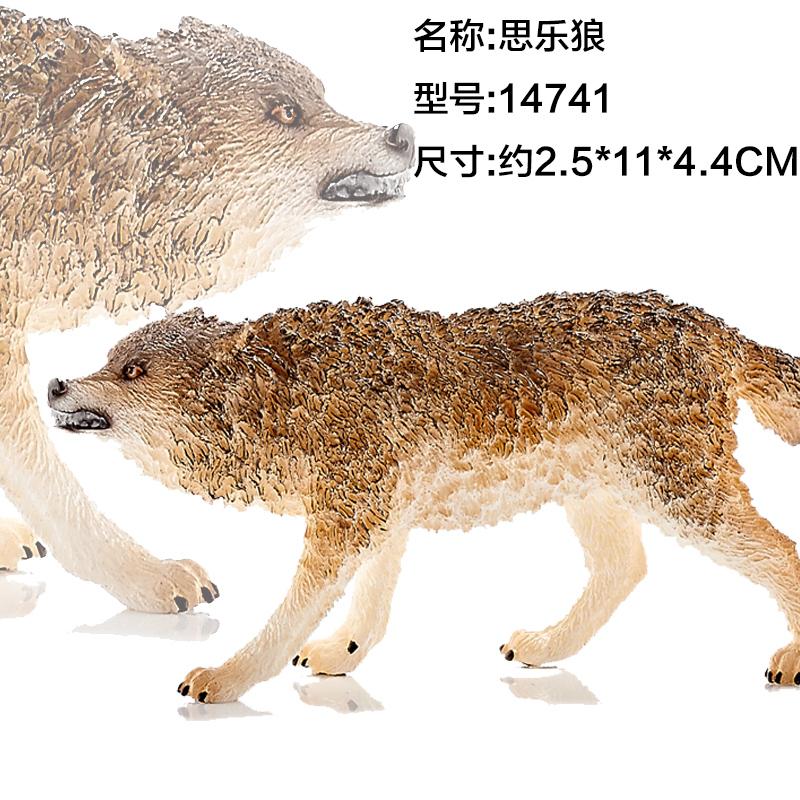 思乐schleich德国仿真静态动物模型野生动物14741狼