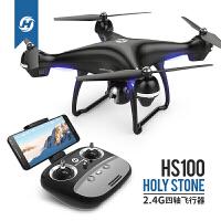 活石 儿童遥控玩具充电合金遥控飞机 陀螺仪耐摔遥控直升机航模节日礼物