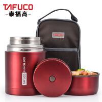 日本泰福高真空保温焖烧罐不锈钢单层焖烧壶保温饭盒保温桶粥桶750ML