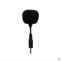 【支持礼品卡】索爱s-718无线扩音器专用直插式麦克风 手持麦克风(不含发射器)