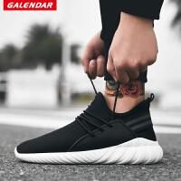 【满199减100】Galendar男子跑步鞋2017新款轻便透气耐磨防滑飞织跑步休闲鞋 JPF82