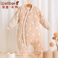 威尔贝鲁 彩棉婴儿分腿蚕丝睡袋 秋冬加厚款新生儿宝宝防踢被