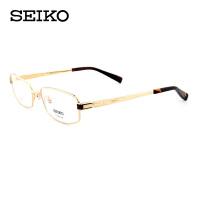 精工seiko 男士全框 纯钛眼镜架 商务型近视眼镜框 配近视眼镜 HC1008