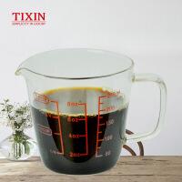 TIXIN/梯信 玻璃量杯 带刻度烧杯耐热水杯加厚计量杯烘焙牛奶量筒 T37111/250ml