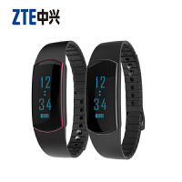 【新品包邮】中兴X1(ZTE)运动智能手环 男女款腕带健康计步器 苹果小米华为手机通用 防水手环