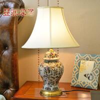 欧式田园写意复古彩绘陶瓷卧室床头客厅书房装饰台灯