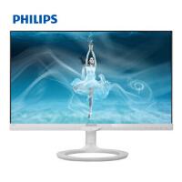 飞利浦(PHILIPS) 275C5QSW 27英寸AH-IPS宽屏LED 液晶显示器