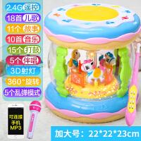 活石  婴儿玩具儿童音乐拍拍鼓充电宝宝手拍鼓婴幼儿玩具婴儿早教好奇可充电早教益智1岁0-6-12个月婴儿玩具