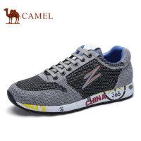 camel骆驼运动休闲鞋子 男女款透气鞋跑步运动鞋网布鞋 情侣款