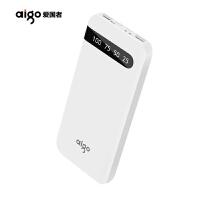 【新品包邮送线】 Aigo/爱国者 聚合物移动电源D20000毫安超薄便携手机通用充电宝 多U口输出 液晶显示