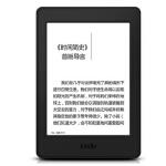 Kindle Paperwhite3 ȫ�����6Ӣ�绤�۷Ƿ������īˮ������ʾ�� wifi �������Ķ��� ��ɫ