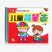 大憨熊绘本馆:宝宝的第一本画画书儿童简笔画(套装共6册)
