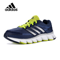 adidas/童鞋专柜正品春新款阿迪达斯男童运动鞋C77799 C77797