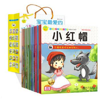 木偶奇遇记 幼儿童图画童书籍
