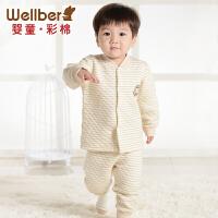 威尔贝鲁 儿童内衣裤 婴儿衣服 保暖内衣套装纯棉春秋开衫睡衣