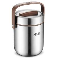 爱仕达保温桶ASD 1.3L保温提锅304不锈钢保温饭盒臻鲜系列RWS13T3Q 便当盒保温盒