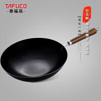 日本进口 泰福高锅具 纯铁锅 炒锅不粘锅 无涂层老式铁锅 T3110