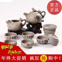 紫砂陶土整套功夫茶具 高档粗陶茶具茶杯茶海茶台配件