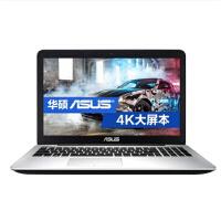 华硕(ASUS)VivoBook 4000 15.6英寸笔记本电脑 (i7-5500U 8G 1TB 2G独显 蓝牙 Win10 黑色)