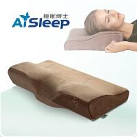 【热销爆款 全场包邮】Aisleep 睡眠博士 蝶形 护颈 记忆枕 慢回弹  枕芯 颈椎枕 护颈枕 枕头