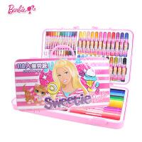 芭比儿童绘画可水洗水彩画笔118入儿童水彩笔小学生绘画套装 画画工具文具礼盒A461011