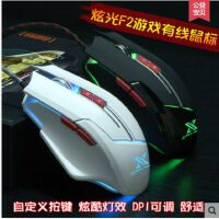Arc鼠标 2.4G无线激光鼠标,可折叠便携鼠标,超值价送赠品