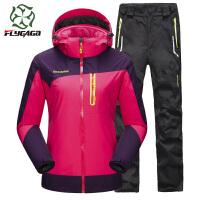 飞佳佳户外女款冬季冲锋衣冲锋裤可拆卸两件套加绒加厚登山套装