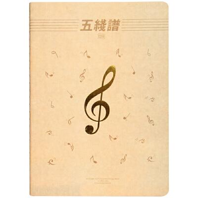 16开本木空白五线谱 3270音符声乐谱本写歌记录本子作业簿练习本_1号