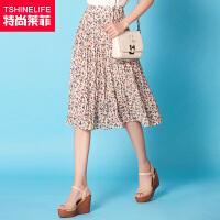 特尚莱菲 半身裙夏雪纺中长款裙子女碎花显瘦百褶半裙 WWH7107