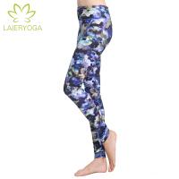 来尔新款 瑜伽服 女士健身裤 教练服 瑜珈长裤 小脚裤 运动服 收口裤 休闲裤