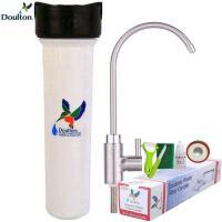 英国道尔顿净水器HIP1 M12  UCC  净水器直饮家用厨房自来水净水机