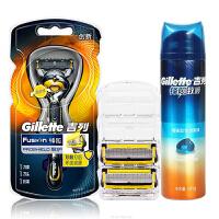 吉列(Gillette)手动剃须刀锋隐致护1刀架3刀头+锋隐致顺剃须�ㄠ�195g