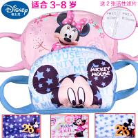 迪士尼(Disney)儿童口罩纯棉透气男女童秋冬卡通宝宝口罩幼儿婴儿防PM2.5防尘雾霾