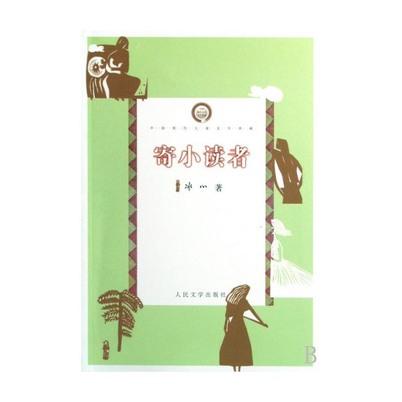 中华古诗边框素材