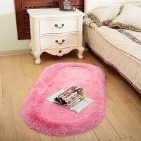 欧式婚庆椭圆形弹力丝床边地毯 卧室儿童房间床前毯地垫满铺