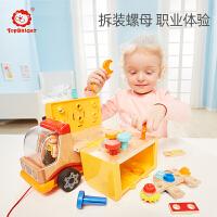 特宝儿 小熊的一天木书木制益智拼图玩具 智力拼图木质居家版早教益智儿童玩具