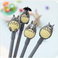 韩国创意文具 0.5mm树脂卡通龙猫黑色中性笔 日本可爱水笔