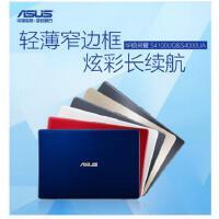 【支持礼品卡】华硕(ASUS) X552MJ2840 15.6英寸笔记本电脑 四核 4G内存 500G硬盘  GT920M  独显官方标配