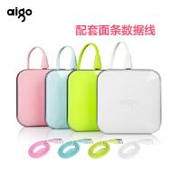 【送她 当当包邮】aigo电子公司出品 KT78 7800毫安 移动电源 双USB 充电宝 四色可选
