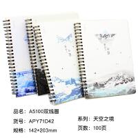晨光文具学生清新胶套本厚大本子韩国记事本笔记本子16K/B5