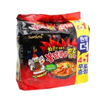 韩国进口三养超辣火鸡面汤面145g*5连包超辣拉面煮面方便面