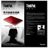 键盘保护膜 屏幕膜ThinkPad E430,E430C,E435,E330,E335,E445,E435,S430,L330,T430U,X230,W530,L430,T430,T430i,T430S,T530(NB013)键盘保护膜 黑客ok8屏保膜