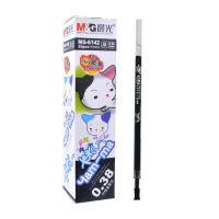 晨光文具 晨光笔芯 MG6142卡米儿中性笔替芯 全针管0.38