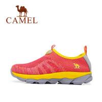 CAMEL/骆驼户外网鞋 男女轻盈透气耐磨减震户外徒步鞋