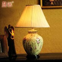 墨菲玛莎欧式手绘台灯卧室床头创意时尚简约陶瓷客厅书房装饰灯具