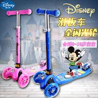迪士尼一秒折叠滑板车四挡可调后轮脚踏式刹车滑板车儿童三轮滑板车SD13011