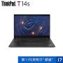 联想ThinkPad T490(08CD)14英寸轻薄笔记本电脑(i5-8265U 8G 512GSSD PCIe-NVMe FHD 指纹识别)