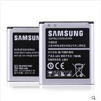 三星W2015原装电池 三星w2015电池 三星 W2015 电信4G 电池 原装电池 手机电池 电板