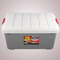 圣强 汽车收纳箱 后备箱整理箱储物箱 百纳箱 车载收纳箱 车载工具箱 车载后背箱 置物箱塑料
