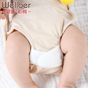 威尔贝鲁 尿布裤 干湿分离蚕丝婴儿尿布兜宝宝布尿裤隔尿裤